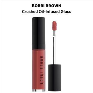 🆕NEW▪️BB Crushed Oil Infused Gloss IN THE BUFF